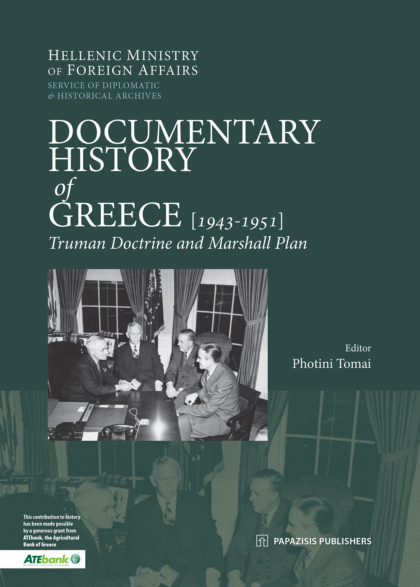 Documentary History of Greece: 1943-1951